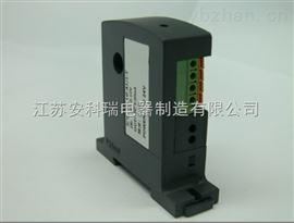 测量交流电流 传感器4-20mA输出电流传感器BA10-AI/I(V)-T