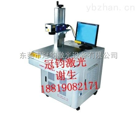 深圳沙井拉罐饮料激光打标机,铝材LOGO激光喷码镭雕机