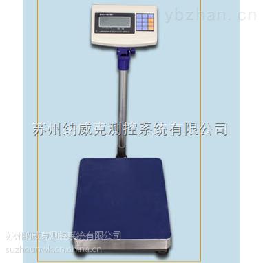 供应e英展店宝专用200kgXK3150(W)电子计重台秤称带RS232可连接电脑秤