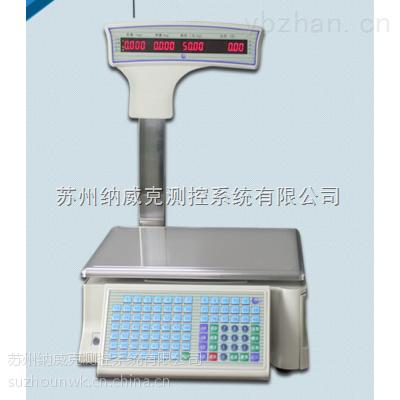 供应大华新款条码秤tm-30/15h打印不干胶电子秤超市条码秤电子称