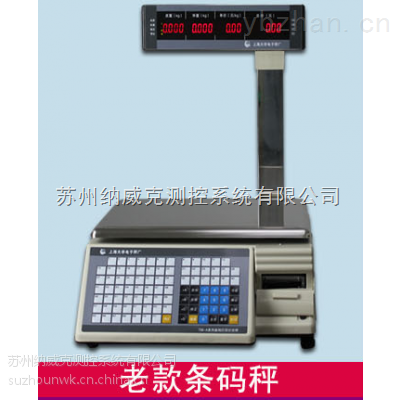 供应苏州大华超市条码秤打印不干胶标签秤电子称水果零食散称秤tm-30kg