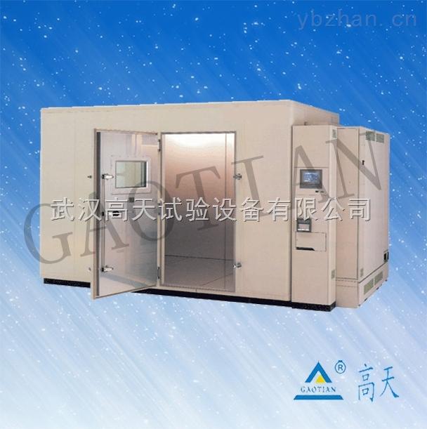 大型濕熱老化實驗室