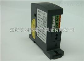 交流电流传感器自动化 交流电流传感器BA05-AI/I(V)