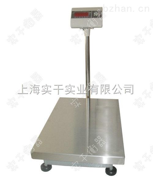 英展電子臺秤-75公斤英展電子臺秤