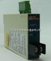 電壓變送器-直流0-5V輸出變送器BD-DV