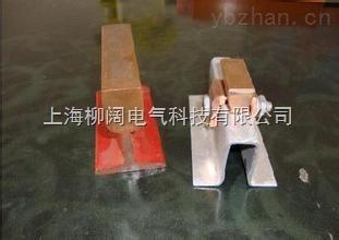上海耐高温钢体触线哪里有卖