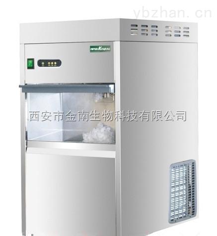 FM-100-金南雪花制冰机