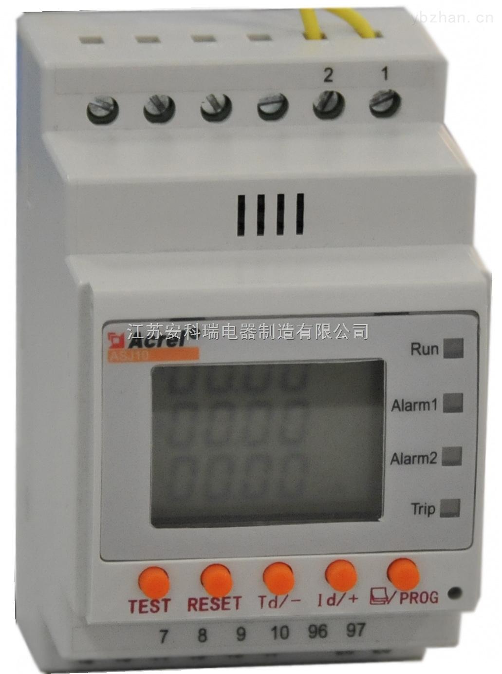 三相数显电压继电器-智能三相电压继电器ASJ10-AV3