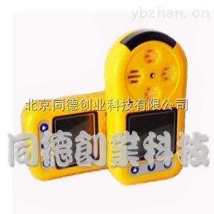 便携式硫化氢检测仪/TC-H2S硫化氢测定仪