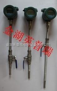 帶球閥插入式熱式氣體質量流量計