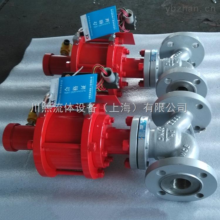 PSA防爆氣動程控閥常用于苛刻工況