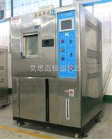 两箱式高低温冲击试验箱专业生产厂家