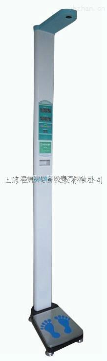 北京超声波身高测量仪