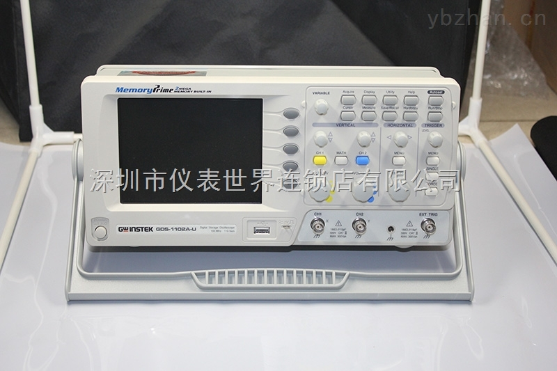 台湾固纬数字存储示波器100M 2M存储深度