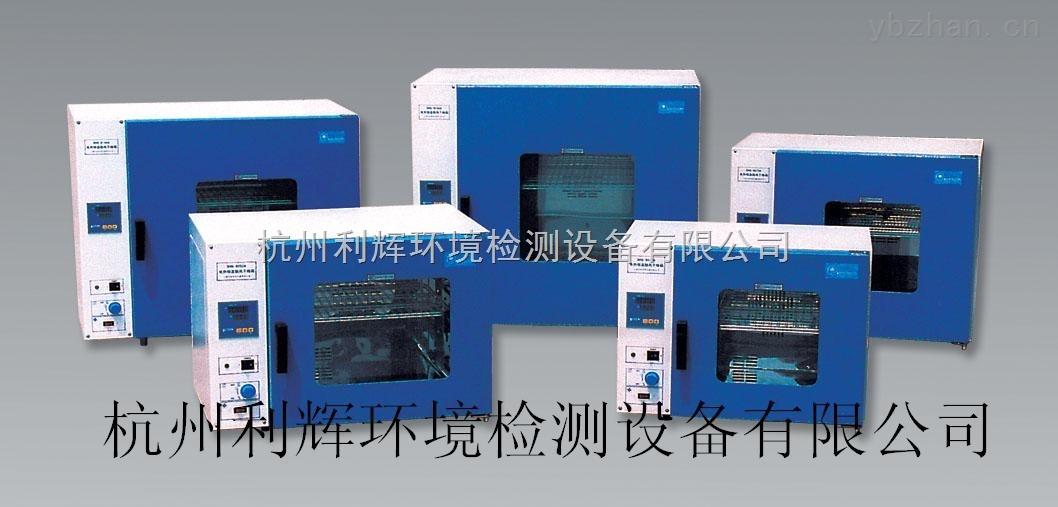 高温箱,高温测试仪器