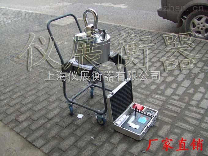 OCS-yz-200吨无线打印吊钩秤200T无线行车吊秤哪里有卖