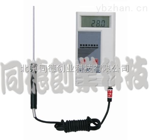 接触式数字测温仪/数字测温仪/测温仪/接触式测温仪
