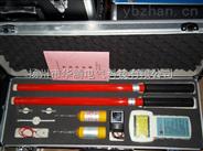 高壓無線核相儀/高壓無線核相儀