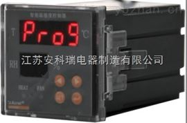 温湿度控制器WH系列温湿度控制器WHD48-11