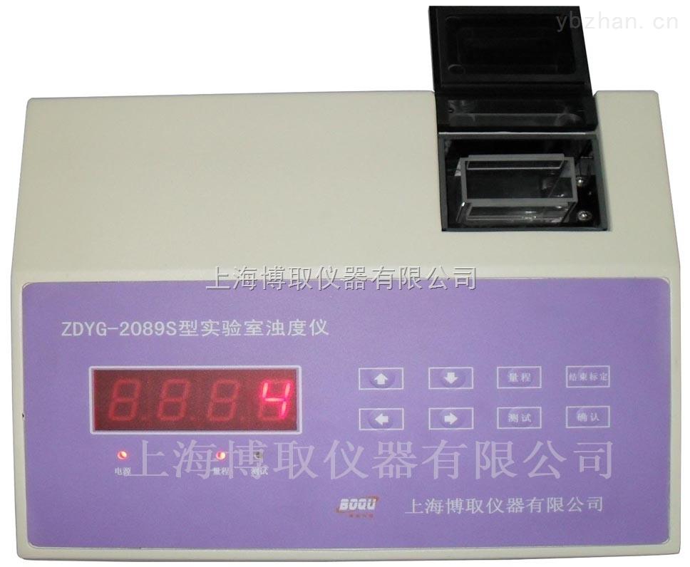 用于热电厂化验室的浊度分析仪 测水的浑浊度