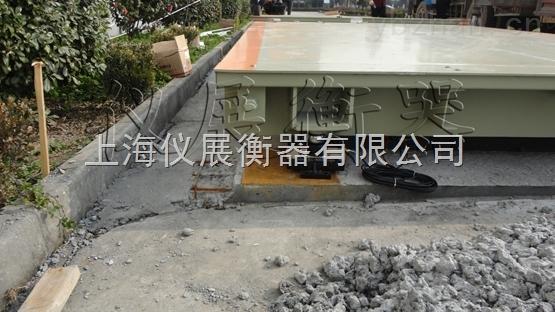 SCS-上海3*7(M)电子秤价格移动电子秤80吨好多钱100吨地磅电子称报价多少