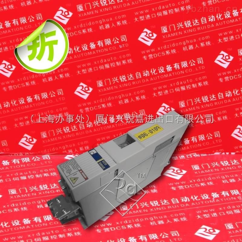 PC-0984-780 景德镇市供应 MODICON