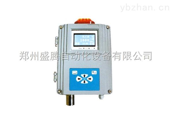 ST600H-壁掛式一氧化碳檢測儀選鄭州盛騰單點壁掛式一氧化碳檢測儀