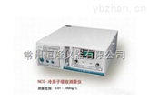 熒光測汞儀