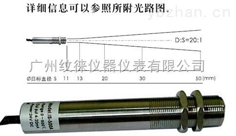 dta-lt-05a温度感应器