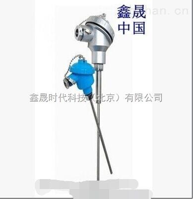 VRD温度变送器