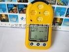 便携式氧气检测仪/便携式氧气分析仪/便携式氧气测定仪