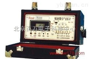 QT104-CTD220-精密数字气压计(带煤安证)