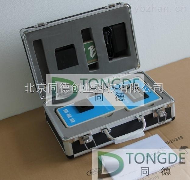 鐵離子測試儀/鐵離子檢測儀/便攜式鐵離子測定儀