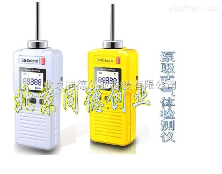 便携式氧气检测报警仪/泵吸式氧气检测仪