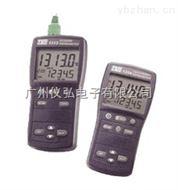 TES-1313手持式温度表台湾泰仕