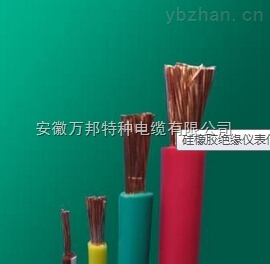 硅橡胶绝缘仪表信号电缆