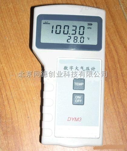 数字大气压计/便携式气压计