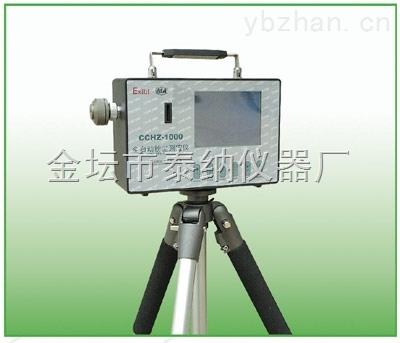 CCHZ-1000-防爆型数字式测尘仪批发价格