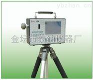防爆型數字式測塵儀CCHZ-1000