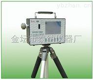 防爆型数字式测尘仪CCHZ-1000