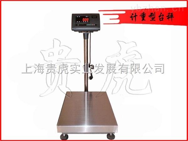 XK3190-A12E-XK3190-A12E电子台称