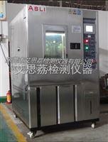 高低溫交變濕熱試驗箱3C生產廠家有哪幾家?