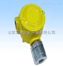 可燃气体检测仪/固定式可燃气体检测仪/可燃气体报警仪/甲酮检测探头