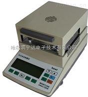MS-100实验室用水分仪卤素水分仪砂石水分仪
