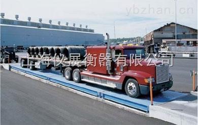 SCS-福建50噸地磅,50噸動態/靜態電子地磅