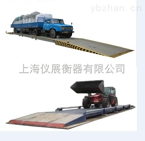 SCS-吉林50噸地磅,50噸動態/靜態電子地磅
