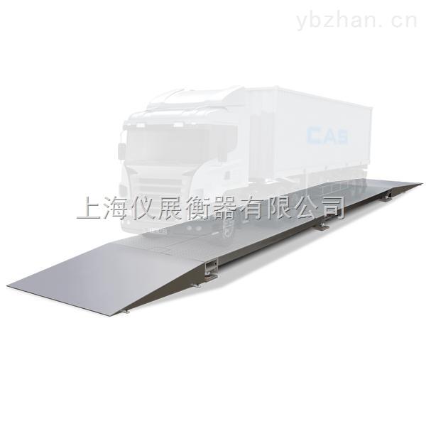 SCS-四川50噸地磅,50噸動態/靜態電子地磅