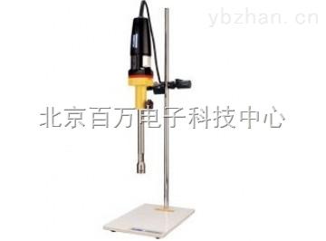 HG219-C500-手持式乳化機