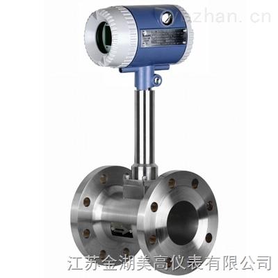 MG-LUCB型工业气体流量计-气体流量计-江苏金湖美高仪表有限公司