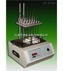 干式氮吹仪/氮吹仪/氮吹装置/氮吹浓缩装置/氮吹浓缩仪(12孔)